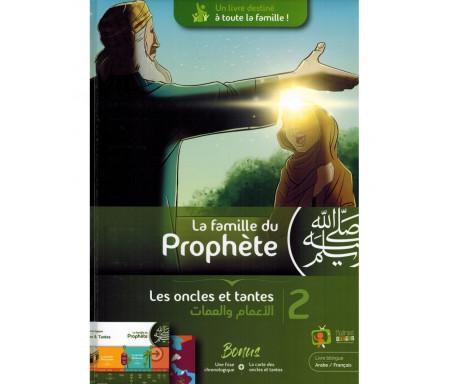 La Famille du Prophète - Tome 2 - Les Oncles et Tantes