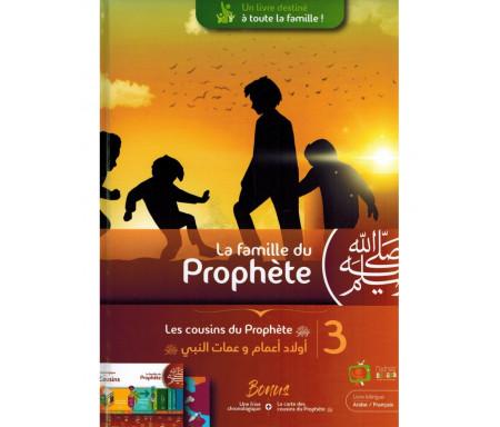 La Famille du Prophète - Tome 3 - Les cousins du Prophète