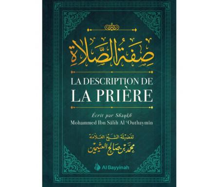 La Description de la Prière de Shaykh Al-Outhaymin - Version souple