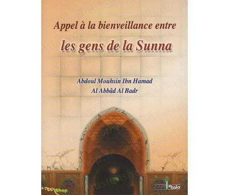 Appel à la Bienveillance entre les Gens de la Sunna