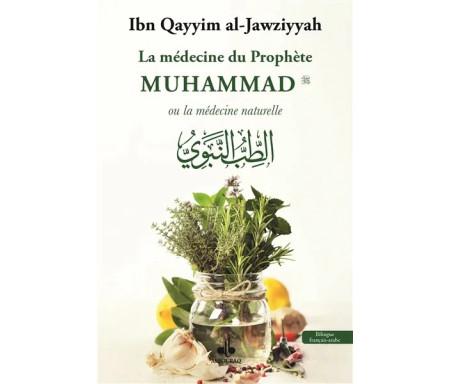 La médecine du Prophète Muhammad (saw) Bilingue Arabe-Français