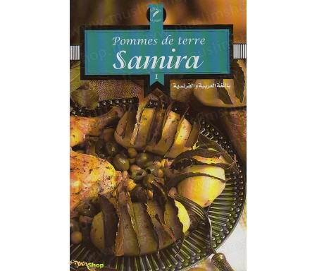 Pommes de Terre - Samira