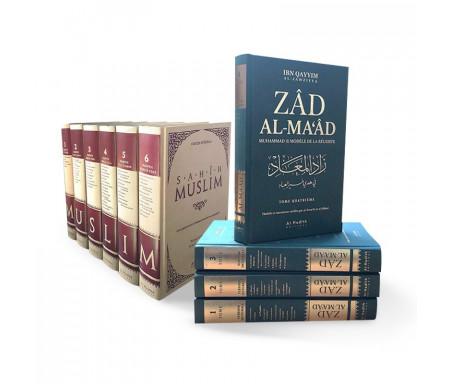 Pack : Zad Al Ma'ad + Sahîh Muslim complets