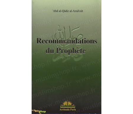 Recommandations du Prophète