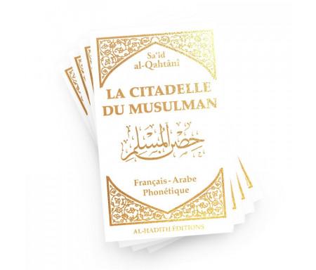 Pack : 25 x La Citadelle du musulman en Français / arabe / phonétique - Coloris Blanc