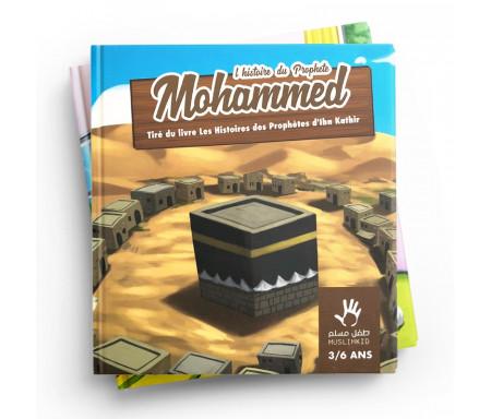 Pack de 6 livres MuslimKid pour les 3/6 ans