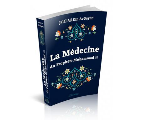 La médecine du Prophète Muhammad (PBSL)