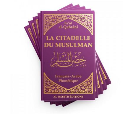 Pack : 5 x La Citadelle du musulman en Français / arabe / phonétique - Coloris Mauve / Violet