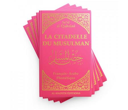 Pack : 5 x La Citadelle du musulman en Français / arabe / phonétique - Coloris Rose