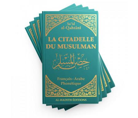 Pack : 5 x La Citadelle du musulman en Français / arabe / phonétique - Coloris Turquoise