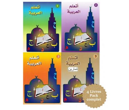 Pack Apprentissage de l'Arabe Niveau 1, 2 et 3 (4 livres) / Ataalamou l'arabia - أَتَعَلَّمُ العَرَبِيَّةَ الجزء الأول