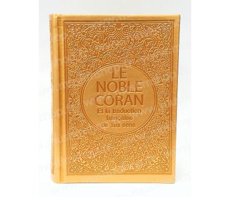 Le Saint Coran Arabe - Français (Format Poche) - Rose clair