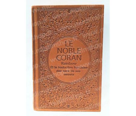 Le Noble Coran Rainbow Arabe - Français (Grand Format) - Marron