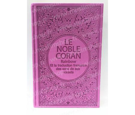 Le Noble Coran Rainbow Arabe - Français (Grand Format) - Mauve