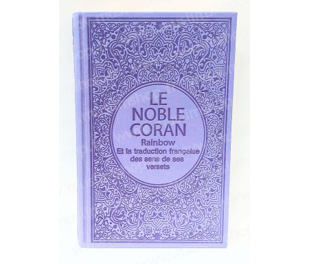 Le Noble Coran Rainbow Arabe - Français (Grand Format) - Violet