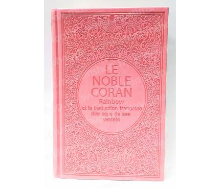 Le Noble Coran Rainbow Arabe - Français (Grand Format) - Rose