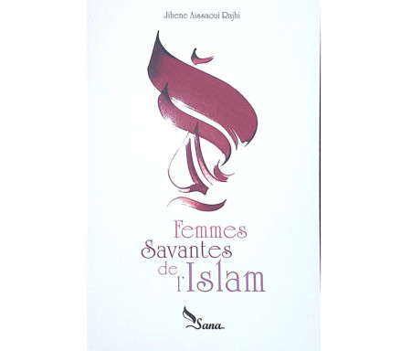 Femmes Savantes de l'Islam