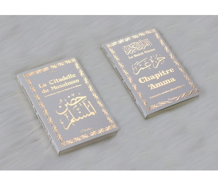 Pack Blanc Doré - Livres bilingues français/arabe : Chapitre 'Amma et La Citadelle du Musulman