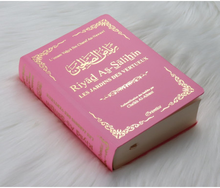 Riyâd As-Sâlihîn - Le Jardin des Vertueux (Le Riad en format de poche couleur Rose clair)