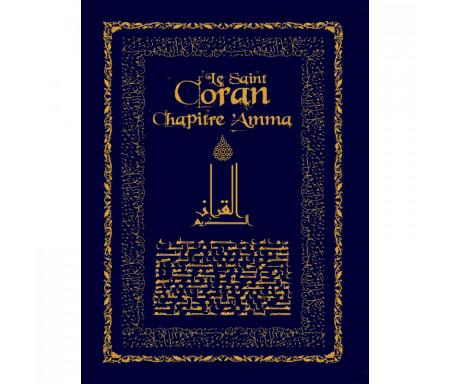 Le Saint Coran - Chapitre 'Amma Bleu Roi poche (Arabe-Français-Phonétique)