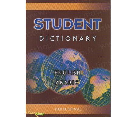 Dictionnaire Anglais - Arabe