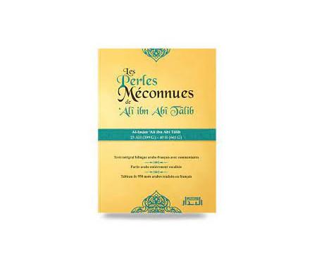 Les Perles méconnues Recueil de sagesses de l'Imam Shafi'i - Version Bilingue (Arabe- Français)