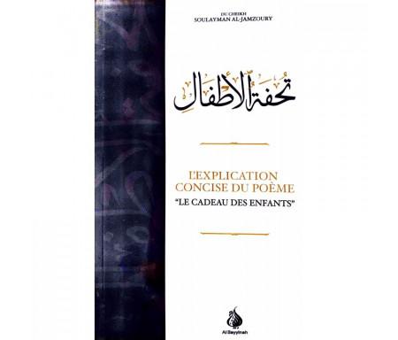 """L'explication concise du poème """"Le cadeau des enfants"""" - Touhfatou al-atfal"""