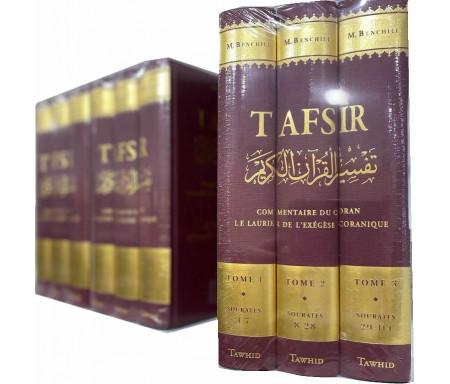 Le Laurier de l'Exégèse coranique Tafsir du Coran (avec commentaire)