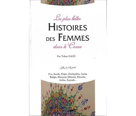 Les plus belles Histoires des Femmes dans le Coran - قصص النساء في القرآن