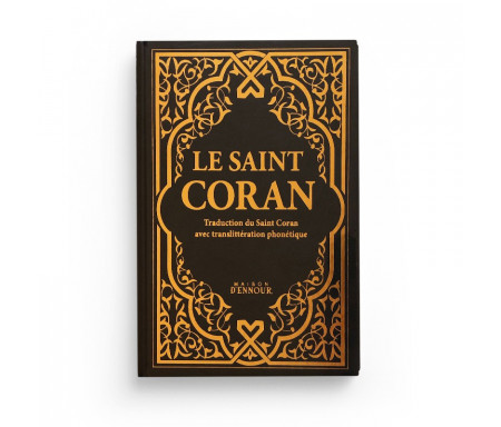 Le Saint Coran noir doré Couverture Daim - Pages Arc-En-Ciel (Français-Arabe-Phonétique)