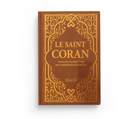 Le Saint Coran brun doré Couverture Daim - Pages Arc-En-Ciel (Français-Arabe-Phonétique)