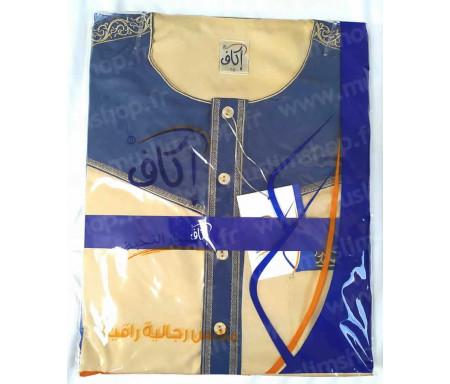 Qamis à manches courtes bi-couleurs Beige / Col Bleu Taille 54 (Adulte)