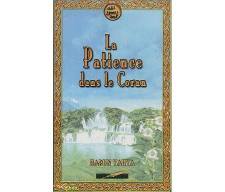 La Patience dans le Coran