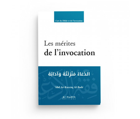 Les mérites de l'invocation - 'Abd Ar-Razzâq Al-Badr