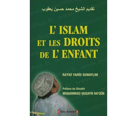 L'Islam et les Droits de l'Enfant