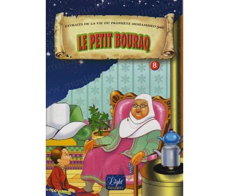 Le Petit Bouraq