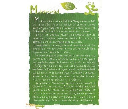 Carte Postale Muhammad (Biographie) - محمد