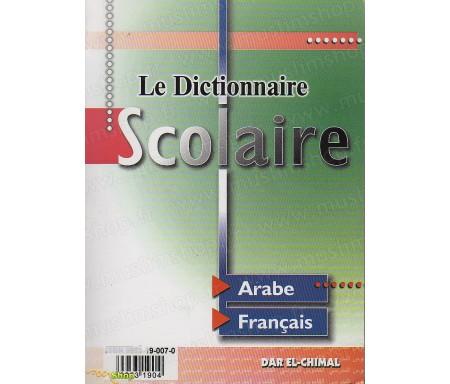 Le Dictionnaire Arabe-Français