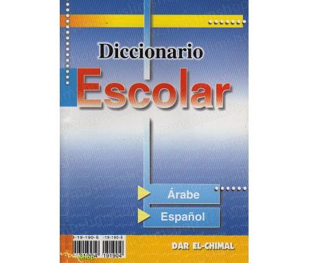 Dictionnaire scolaire Arabe-Espagnol