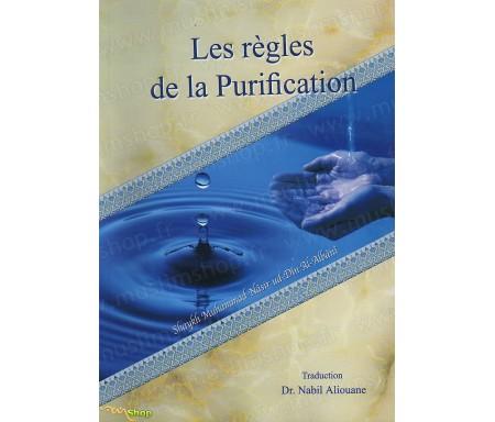 Les Règles de la Purification