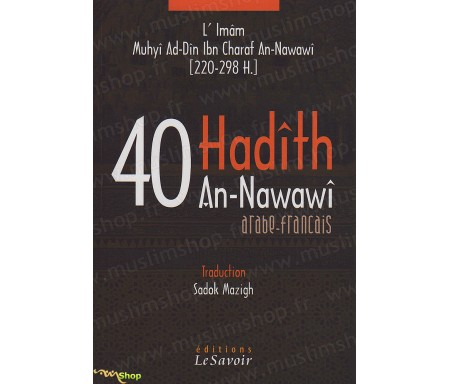 40 Hadîth An-Nawawî - Arabe / Français