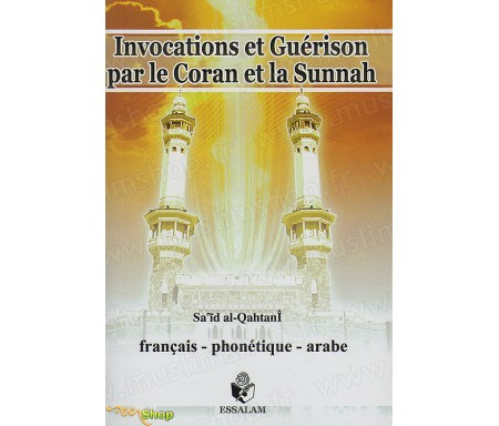 Invocations et Guérison par le Coran et la Sunnah