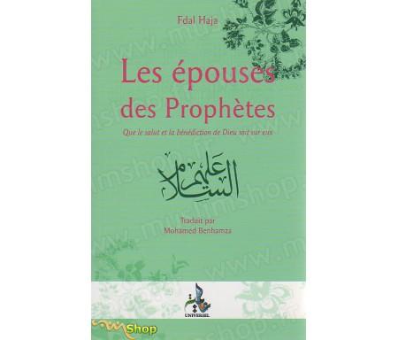 Les Epouses des Prophètes