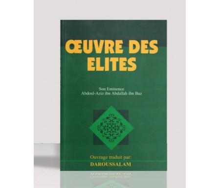 Oeuvre des Elites