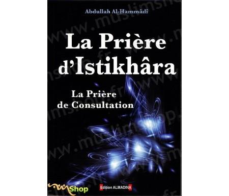 Prière d'Istikhâra (La Prière de Consultation)