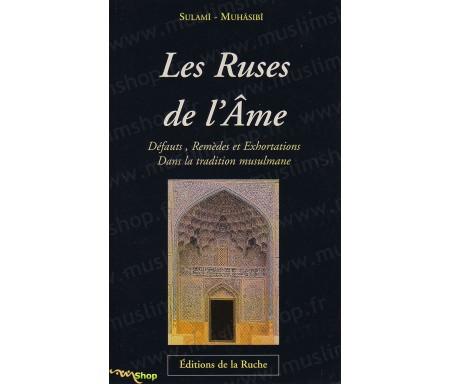 Les ruses de l'âme - Défauts, remèdes et exhortations dans la tradition musulmane