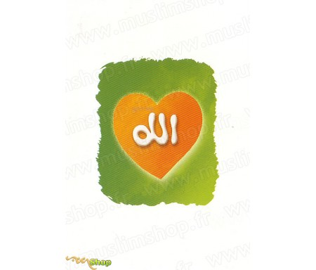 "Carte Postale ""La foi"" - Allah - Coeur - الله"