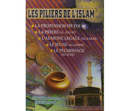 Coffret Les Piliers de l'Islam