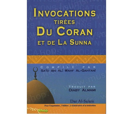 Invocations tirées du Coran et de la Sunna