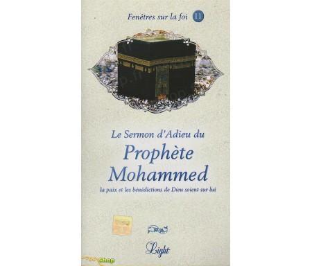Le Sermon d'Adieu du Prophète Mohammed